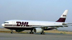 Как авиалайнер, сбитый ракетой, приземлился в аэропорту Багдада