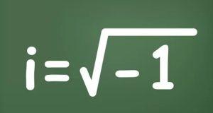 Что такое «Мнимые числа»?