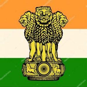 На языке хинди