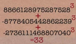 Упрямые числа: 33 и 42