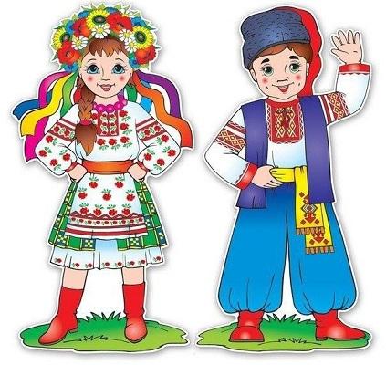 """Що таке """"українка""""?"""